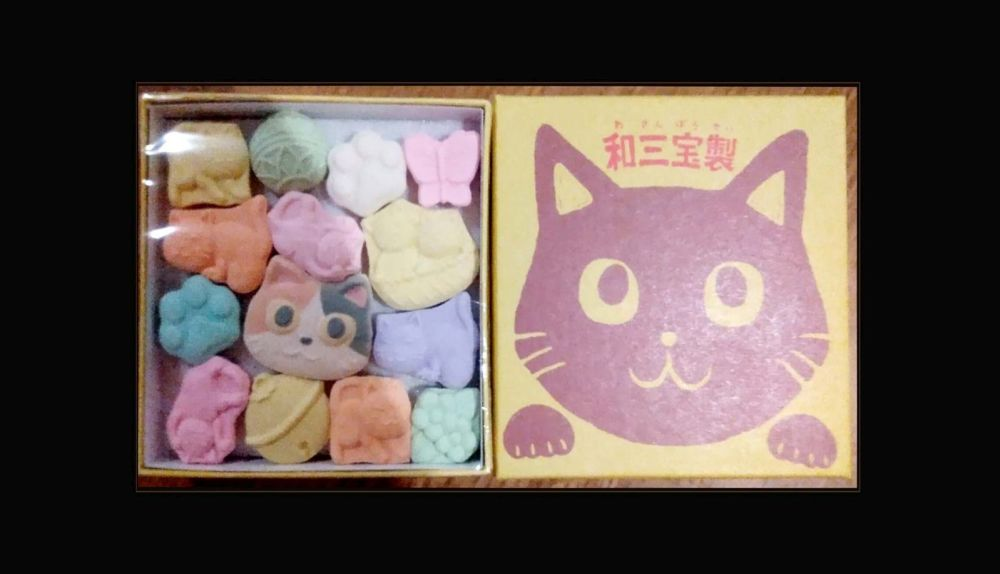 Rakugan (Confectionery) (落雁)