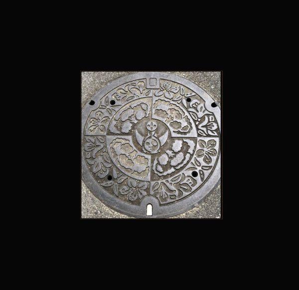 Manhole Cover  -  Suita City Osaka Japan