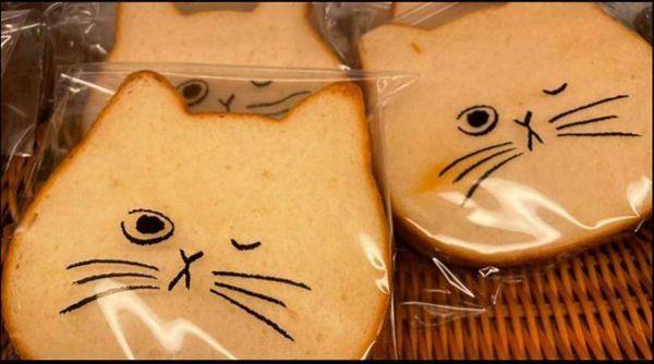 """Neko Neko Bread""""   -  in the shape of a cat  -"""