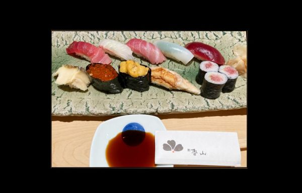 Assorted Sushi -  Special Nigiri & Tuna Maki