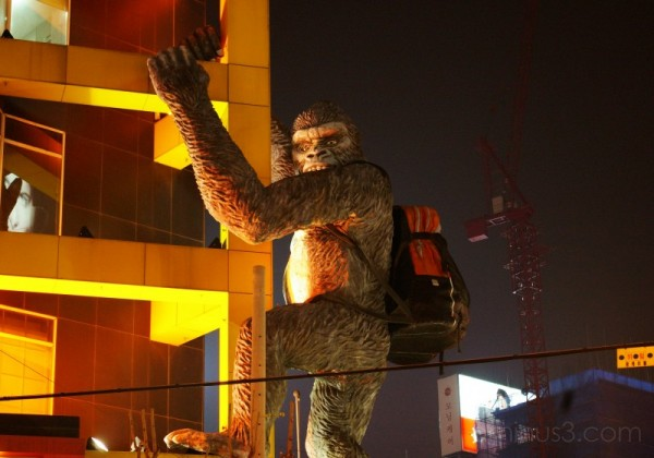 King Kong is back...
