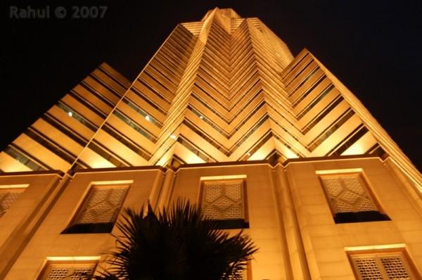 Public Bank At Night