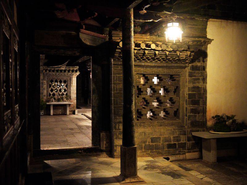 Zhu family garden (Jianshui)