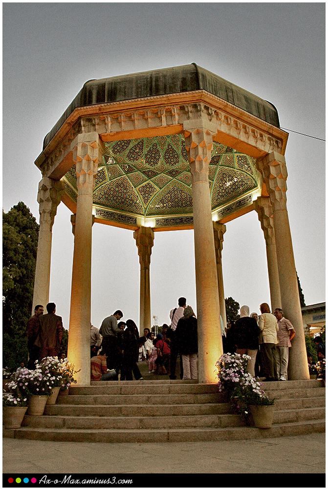 Hafez Happy Day!