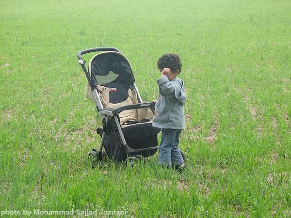 Child(Erfan)