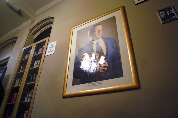"""MIKE """"DOGGER"""" DAVENPORT, PRESIDENT 1991-2006"""