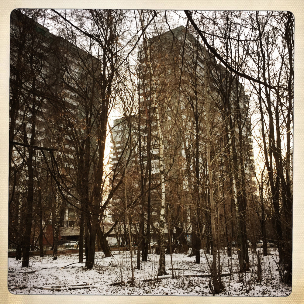 MOSCOW HIGH RISE