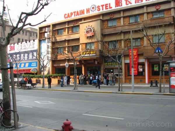 Shanghai VIII