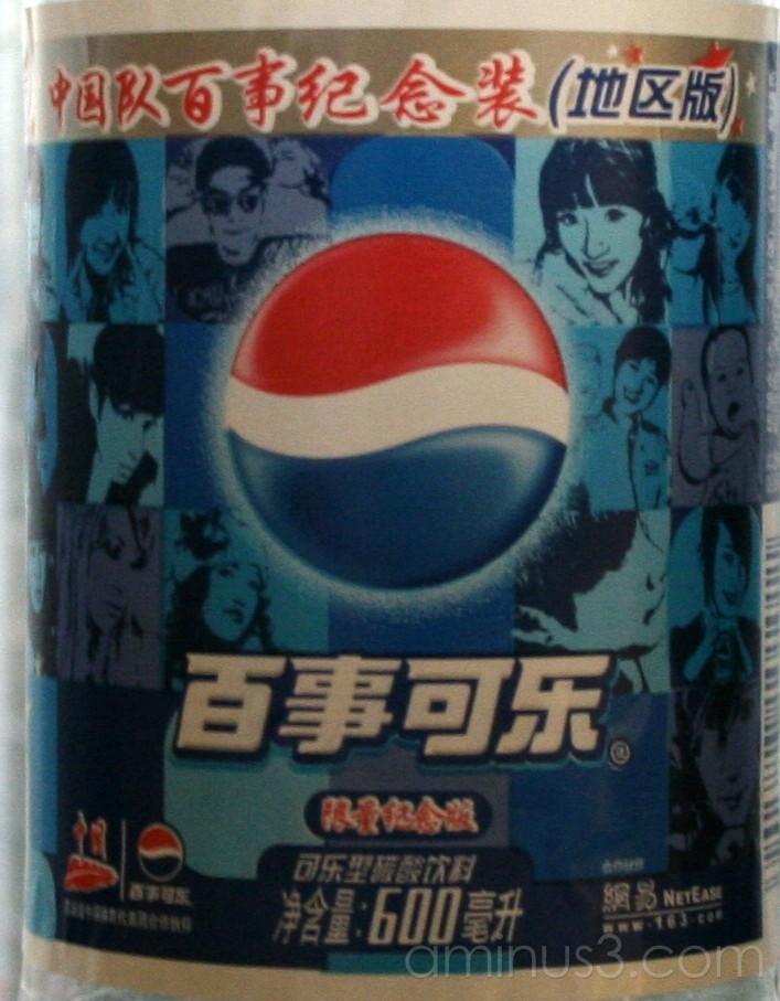 Pepsi in China