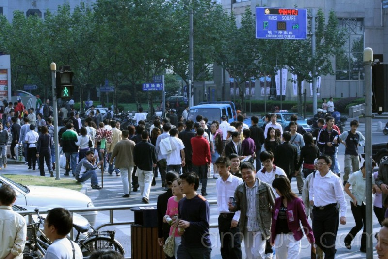 Random Street in Shanghai