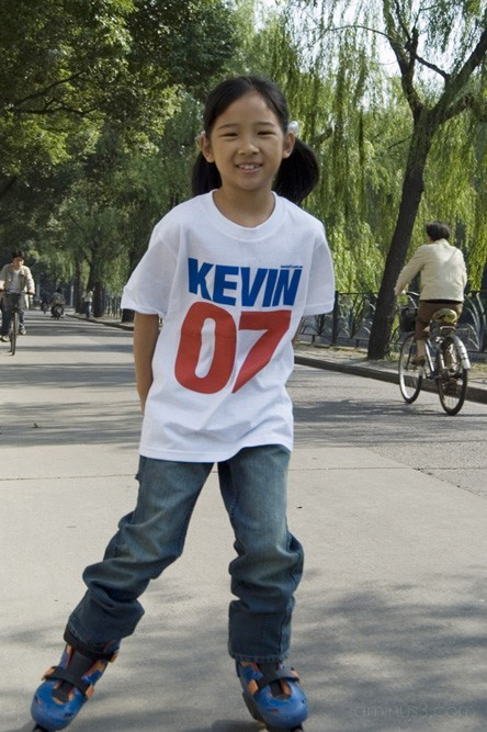 Kevin 07 in Shanghai