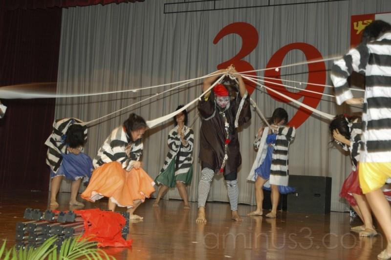 Western Dance (1)
