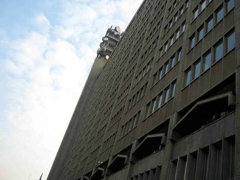 Tehran Telecommunication Tower