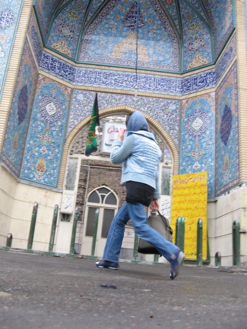 مسجد رو به روي دانشگاه علم و صنعت