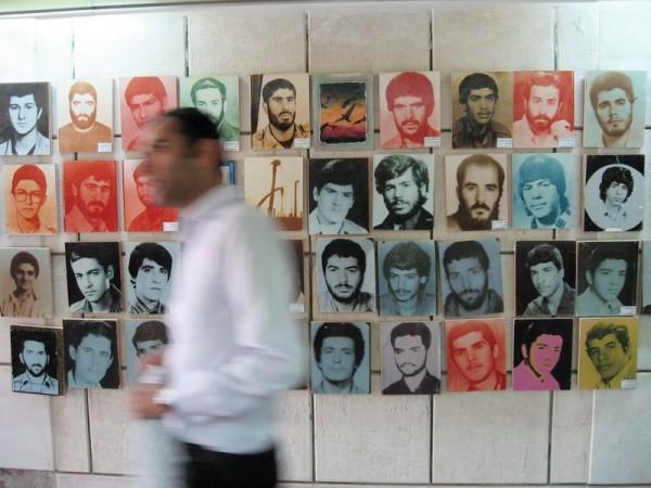 Photo's Of Iranian Martyr In Iraq-Iran War
