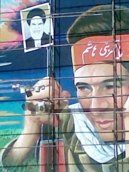 ترمیم نقاشی دیواری خیابان بهشتی تقاطع مدرس Wall Pa