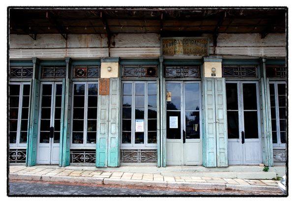 doors windows cofee shop