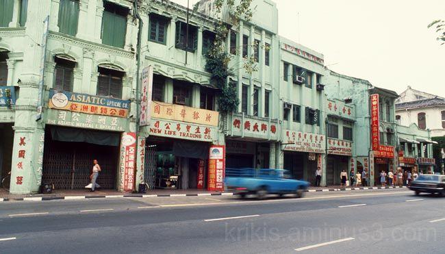 singapore 1989 2/4