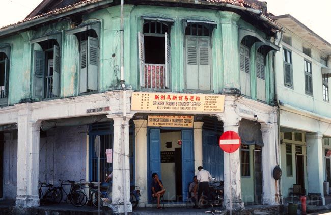singapore 1989 3/4