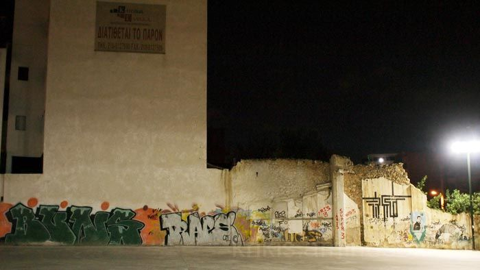 urban gallerie