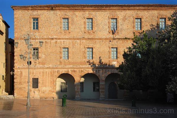 nafplio museum