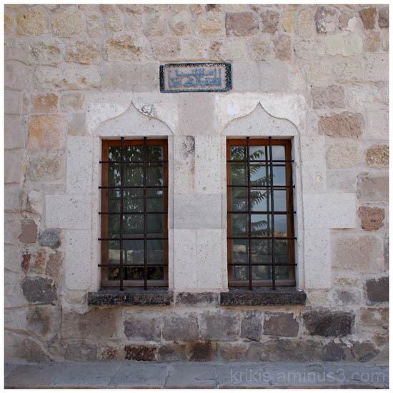 windows (arabic edition)