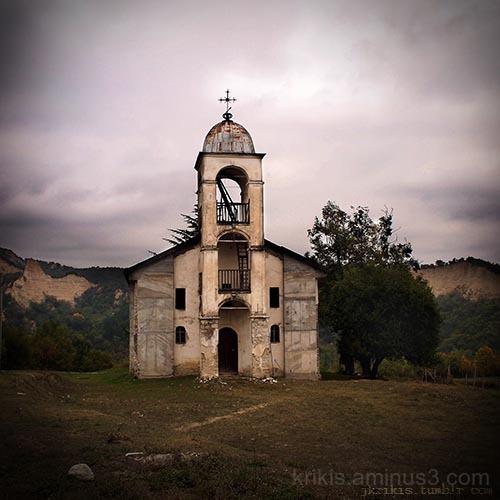 rojen monastery