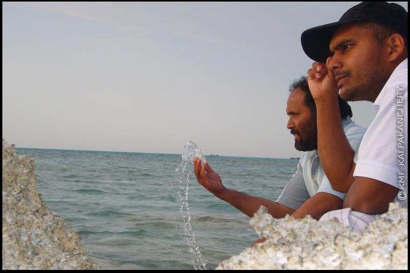 Saleem with Me..