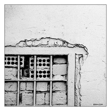 مرگ پنجره