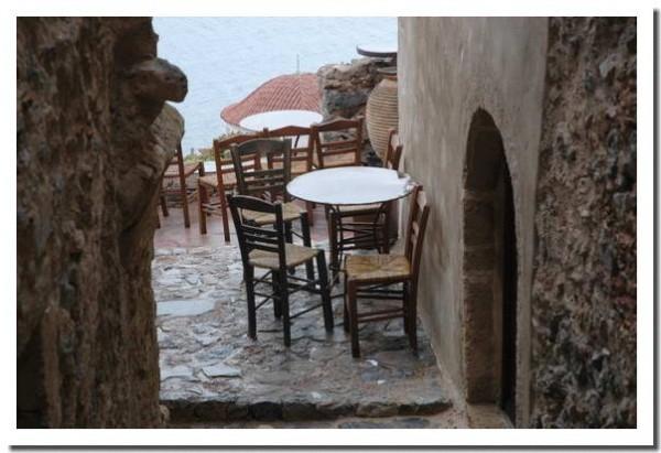 Monenvassia (Grèce)