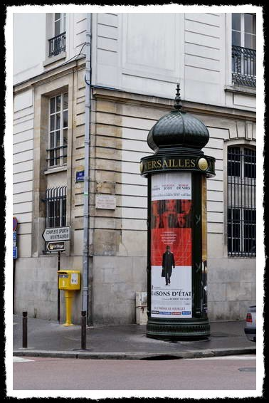 Promenade dans Versailles