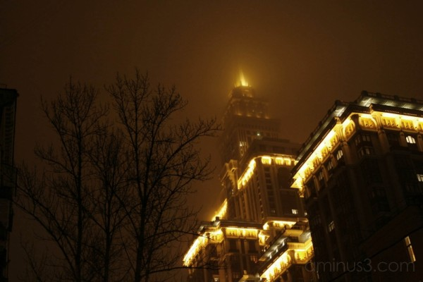 russia moscow fog evening