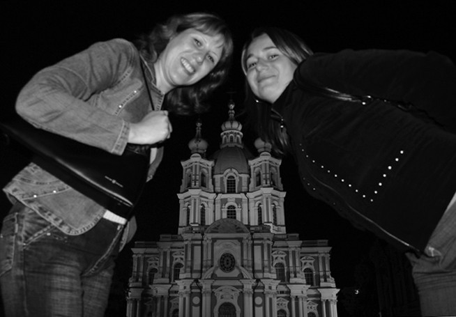 St Peterburg Friends