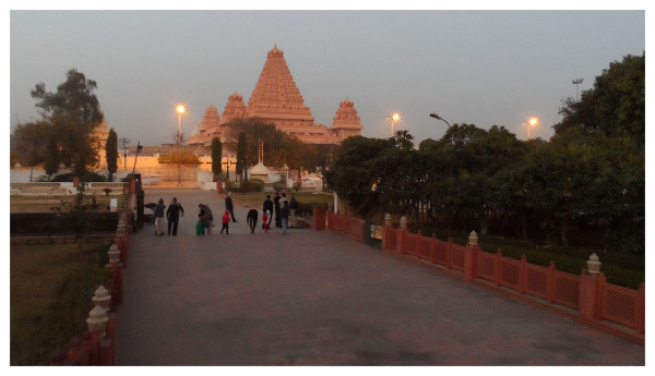 Sunset at Temple Complex