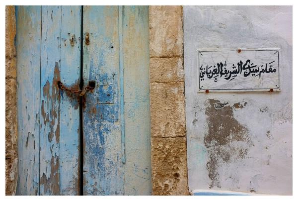door lock wall inscriptions blue sousse tunisia