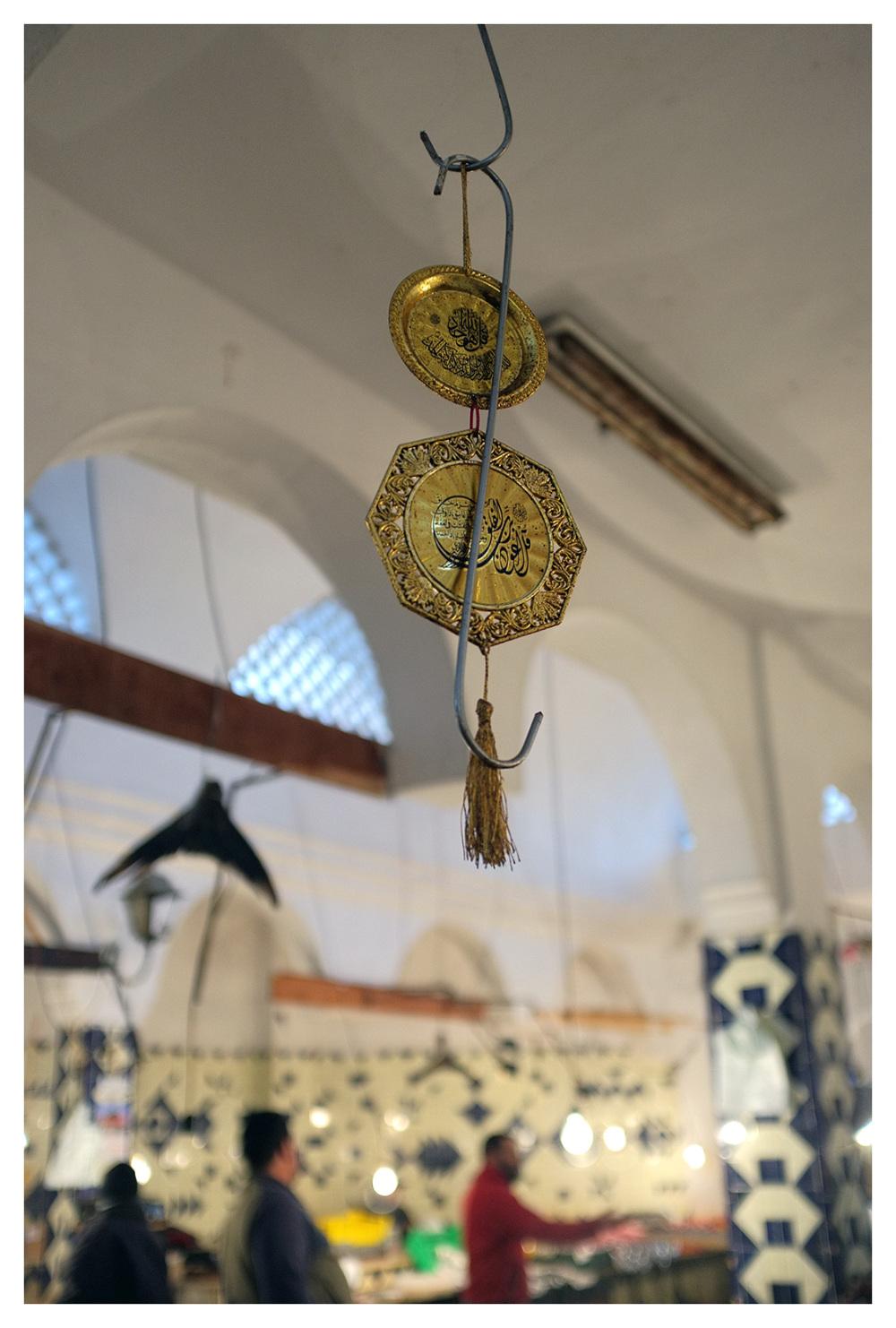 fish hook market symbol sousse tunisia
