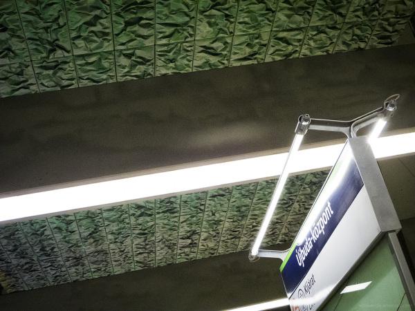 budapest metro modern concrete architecture