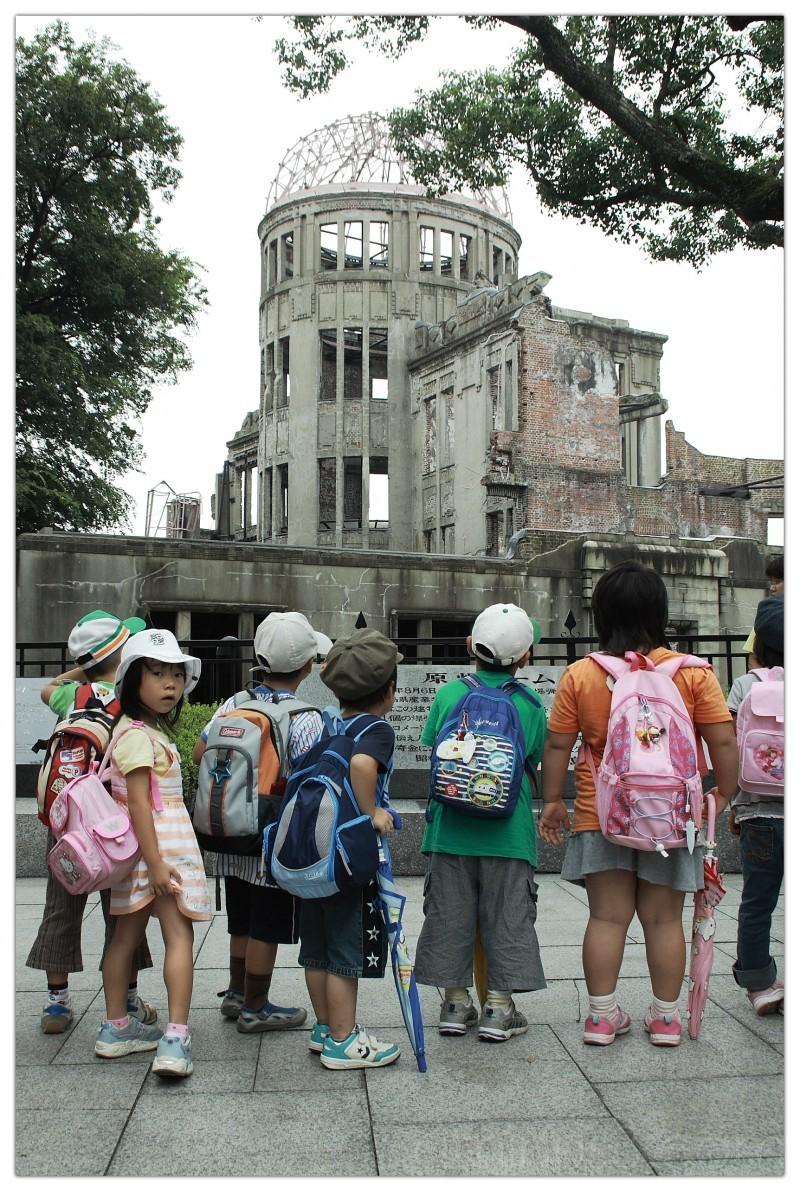 原爆ドーム ... A-bomb Dome