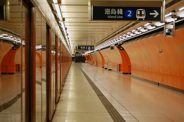 MTR Station, Before the train arrives...