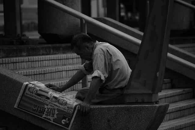 Newspaper reader (I)