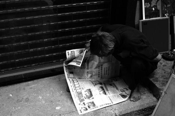 Newspaper Reader (II)