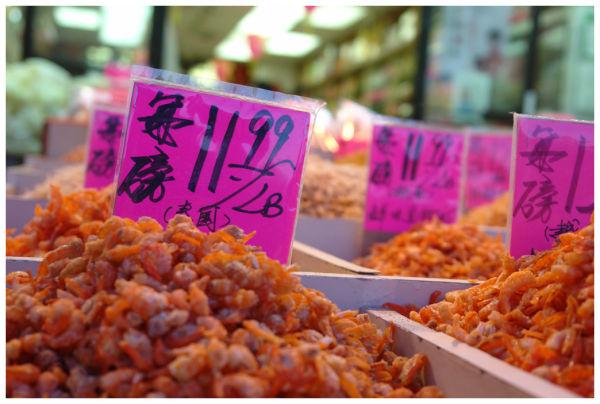 shrimp @ the market