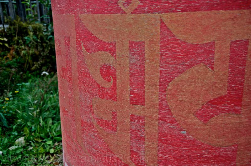 banner of wood