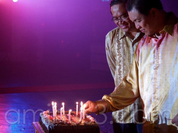 MMU 10th Anniversary