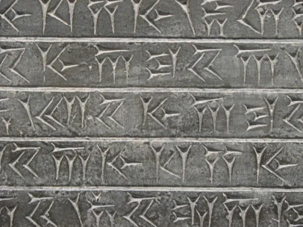 Cuneiform language