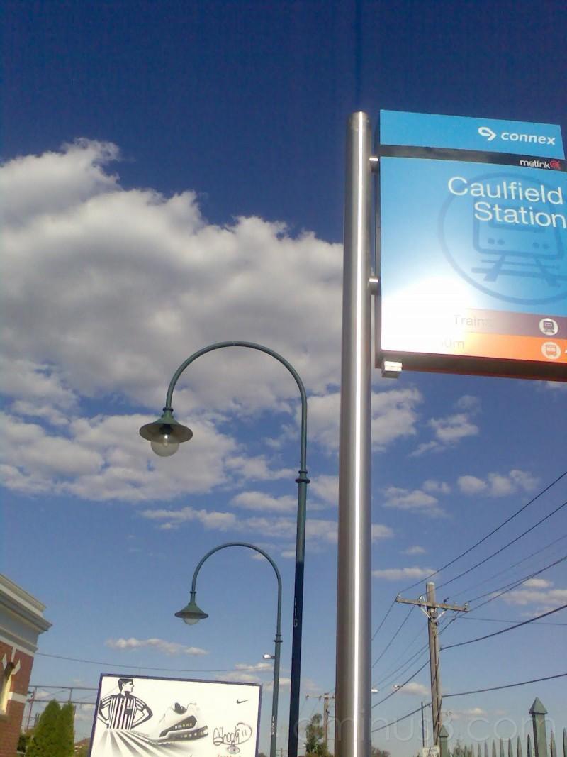 Caulfield Station