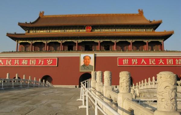Outside Tian An Men Square