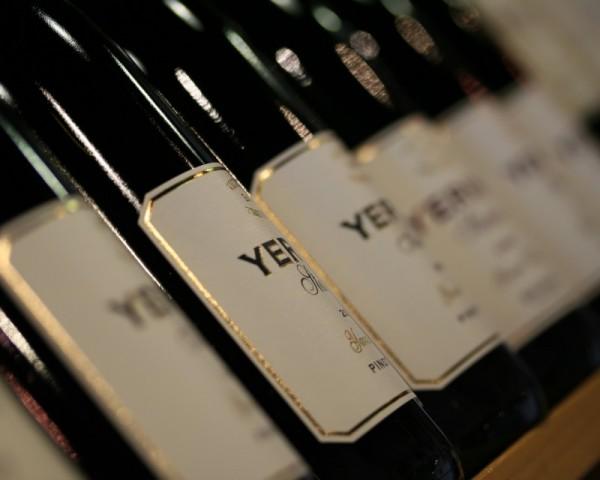 Wine @ Yering Station Yarra Valley VIC AU