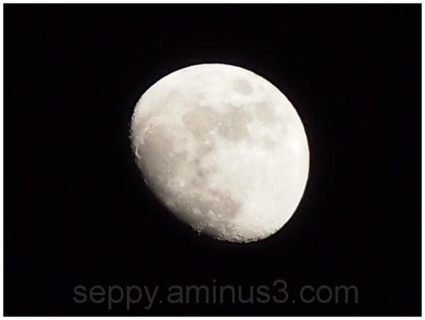 Ce soir, la lune
