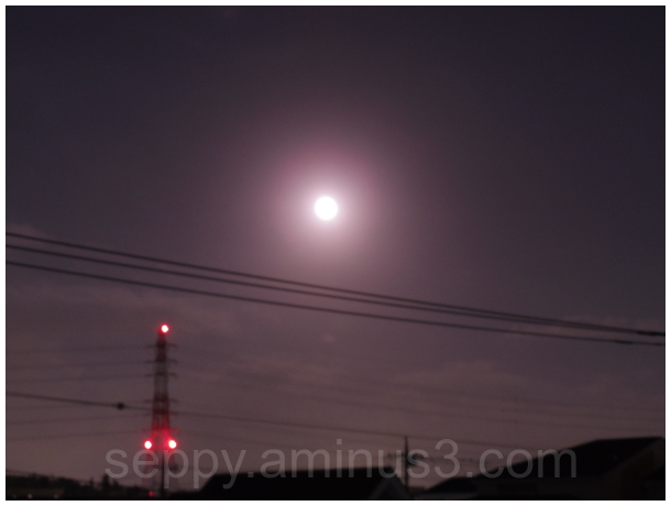 Moon and wire